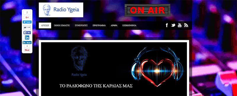 radio-ygeia